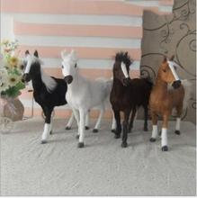 WYZHY Four colors optional Simulation animal Sweaty  Home decoration 29X17X19cm