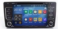 ROM 32/16G 4GB RAM Android 8.0 4G LTCar DVD PC Multimedia DVD Player GPS Navi Stereo Radio Fit Skoda Octavia 2009 2012 a5 yeti