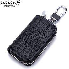 Cicicuff модная кожаная сумка для ключей унисекс с крокодиловым