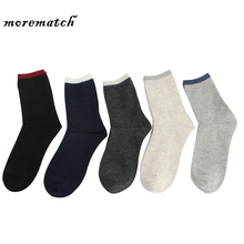 Morematch Men Cotton Short Socks New Styles Black Business Breathable Autumn Winter Thermal for