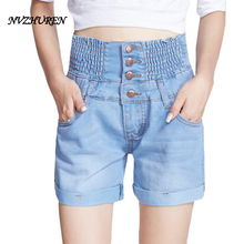 NVZHUREN Plus Size Denim Pants Fashion Women Elastic Shorts High Waist Skinny Stretch Jean Female Summer Jeans Pants mujer