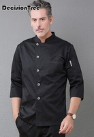2019 new men solid breathable buttons full sleeve jacket chef work uniforms kitchen clothes restaurant cook wear uniforms