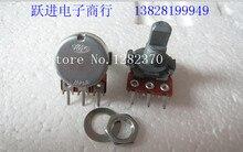 [BELLA] Imported Japanese ALPS 16 type 200KB single joint volume potentiometer handle length 15MM handle half  –50PCS/LOT