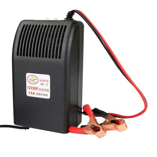 Cargador de batería inteligente de plomo-ácido cargador de batería de coche automático 15 Amp 12/24 V cargador de batería US Plug OCT31