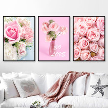цена на Pink Flowers Rose Wall Pictures Wall Art Canvas Painting Canvas Art Print Home Decor Love Romantic Posters And Prints Unframed