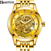 Dragon Vintage Design Automatic Watch Skeleton Gold Full Stainless Steel Band Men S Wristwatch Mechanical Skeleton