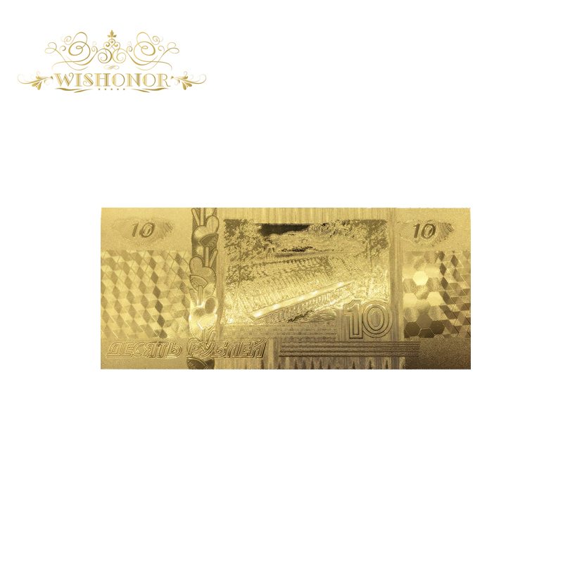 10pcs/Lot High Quality Russia 10 Rubles Banknote In Gold Plated, Gold Banknote Bill Fake Money For Collection