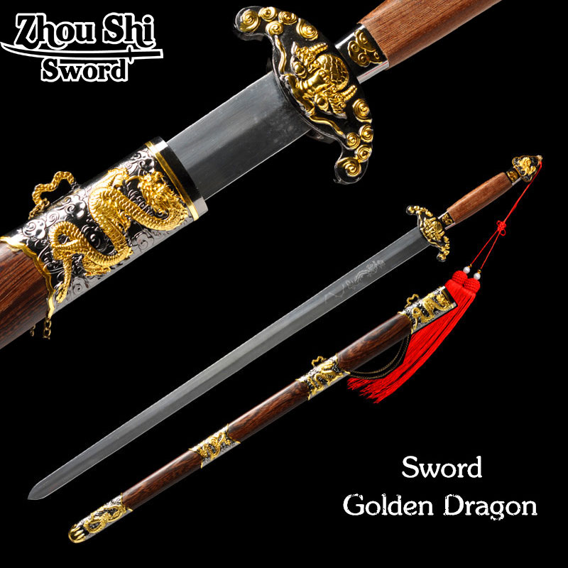 Red Xiao Jian Unique Design