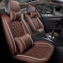 (Front +Rear) Special Leather Car Seat Cover auto seats cushion for hyundai i20 i30 i40 ix 25 ix 35 ix25 bandeja creta ix35 getz цена 2017