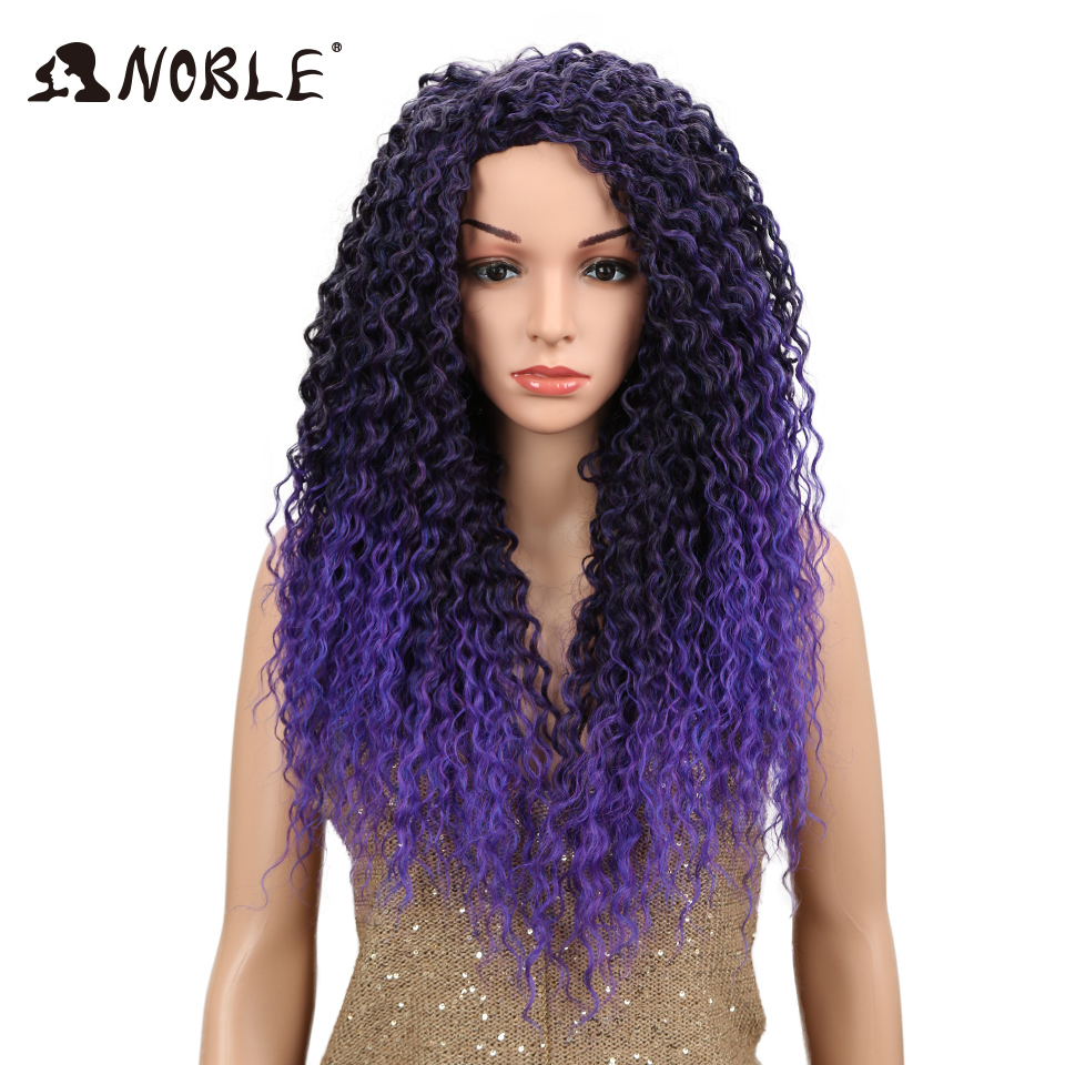 Noble Kinky Curly Ombre Wig Black Purple 26 235g Heat Resistant Synthetic Wigs For Women Glueless Side Fringe