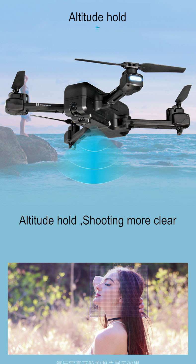 SJ Z5 Drone with Camera 1080P GPS Drone Dron 2.4G/5G RC Helicopter Quadrocopter with Camera Follow Me RC Quadcopter vs XS812 F11 11