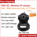 IMIEYE Hotsale HD 720 P беспроводной wi-fi мини PTZ ip-камера с 16 ГБ TF карта wi-fi Onvif P2P плагин играть дома видеонаблюдения ipcam