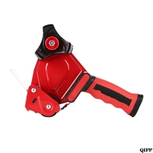 Прямая поставка и сверхмощный пистолет с липкой лентой дозатор запайки упаковочная посылка резак машина ручной инструмент для упаковки 4 июня