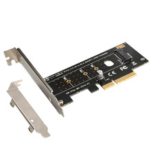 Great-Q NEW  PCI Express 3.0 X4 to NVME M.2 M KEY NGFF SSD pcie M2 riser card Adapter pci e  adaptador free shipping m2 m 2 ngff nvme key m to pci e 3 0 x4 adapter card riser gen 3 0 cable m2 keym pcie 4x pci express extender cord 32g bps 30cm