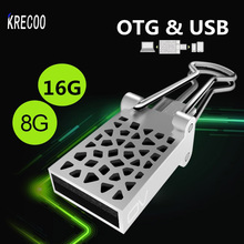 High Speed 2.0 Waterproof Mini Clip Design Portable Ultra Metal U Disk USB Flashdrive Storage Memory Stick 8GB 16GB For Android