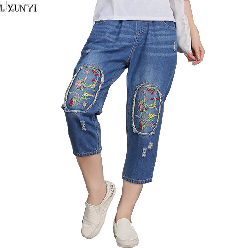 Drawstring Pants Elastic Waist Womens jeans With Embroidery New 2017 Washing Denim Pants Plus Size Wide leg Loose jeans Femme michael kors new black womens 10 graphic print drawstring pants $89 163