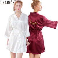 UNLIMON Womens Sexy Stain Nightgown Half Sleeve Bridesmaid Robes Silk Pyjamas