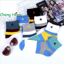 CHENG HENG 12 Pairs / Bag Cotton Socks Short Socks Autumn Winter Men's Solid Color