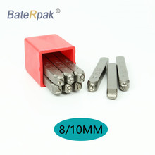 цена на 8/10MM Standard Number BateRpak car chassis number stamp,punch stamp,Number(0-8)  9pcs/box
