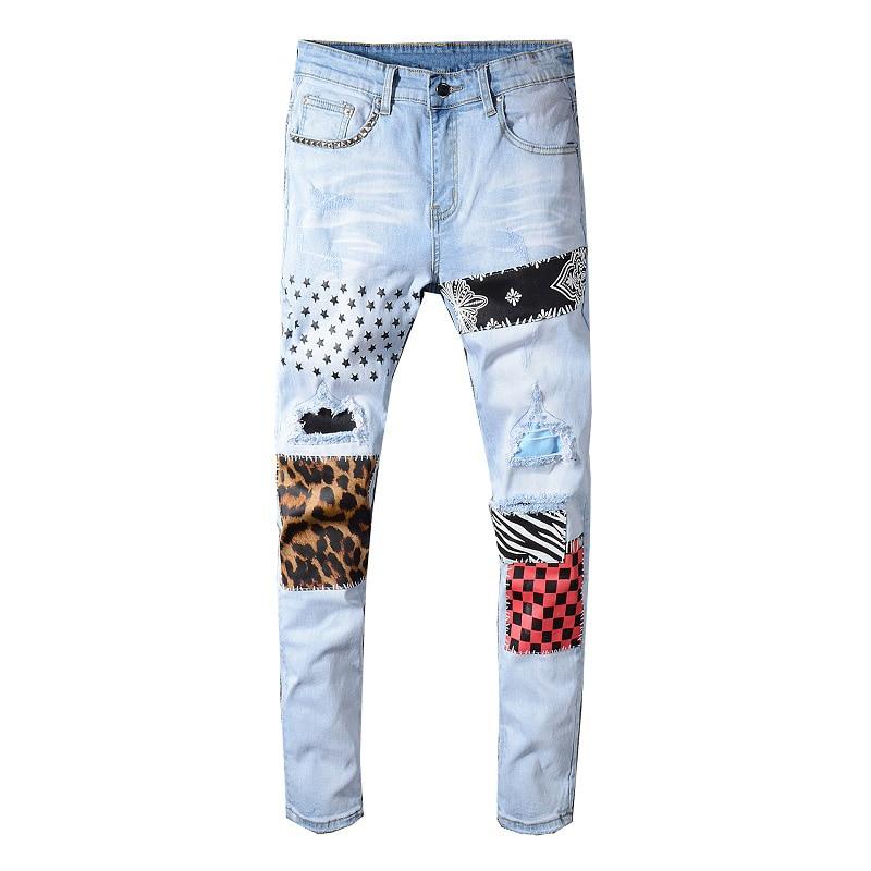 Sokotoo Men's Stars Printed Leopard Patchwork Rivet Slim Jeans Light Blue Holes Ripped Skinny Stretch Denim Pants Trousers