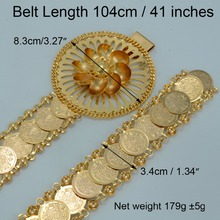 Length 104CM,New Metal Coin Belt for Women Champagne Gold Plated Arab Jewelry Middle East/Turkey/Egypt/Iraq/Iran/Kurdish #010612