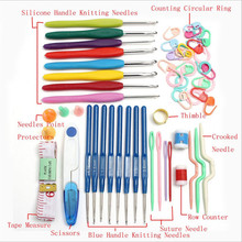 57 in 1 Full Set DIY 16 sizes Crochet Hooks Needles Stitches Knitting Craft Case Crochet agulha set Weaving Tools Sewing Tools i love knitting learning to crochet weaving roses patterns small things in chinese
