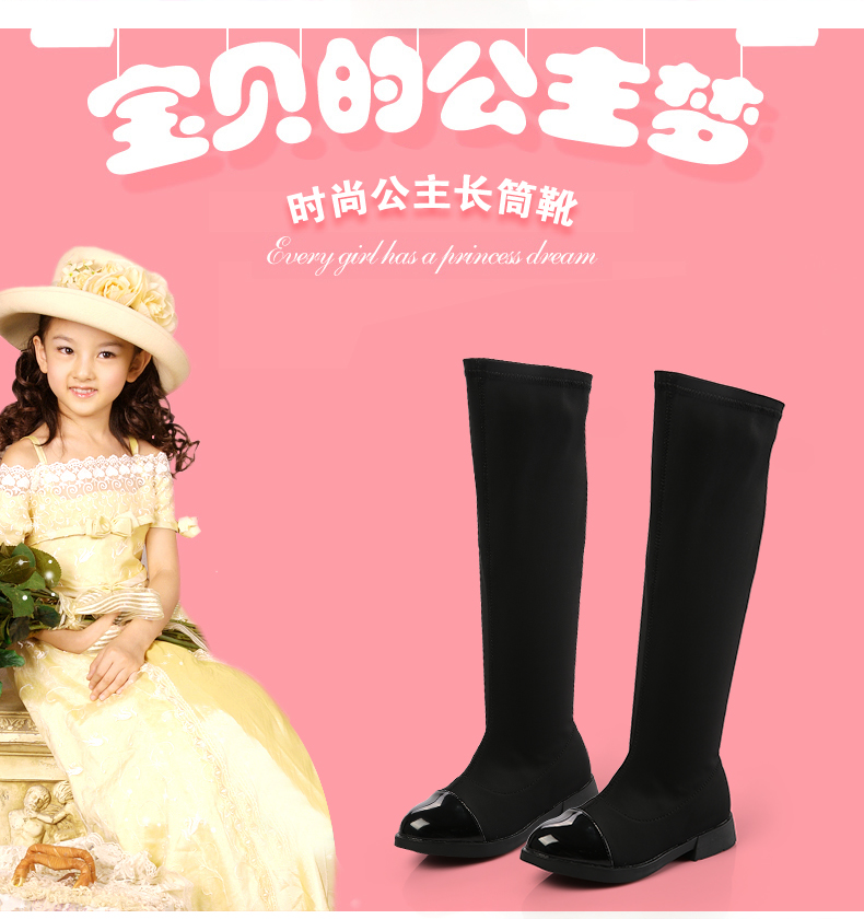 WENDYWU NEW Girls boots Martin boots 2017 autumn and winter new Korean children's boots cotton SHOES
