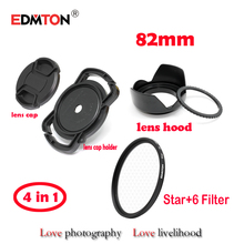 82mm star -6 Level 6PT filter +lens cap+ lens hood + Lens Cap holder  Keeper  4in1 kits for Canon Nikon Sony DSLR Digital camera Lens