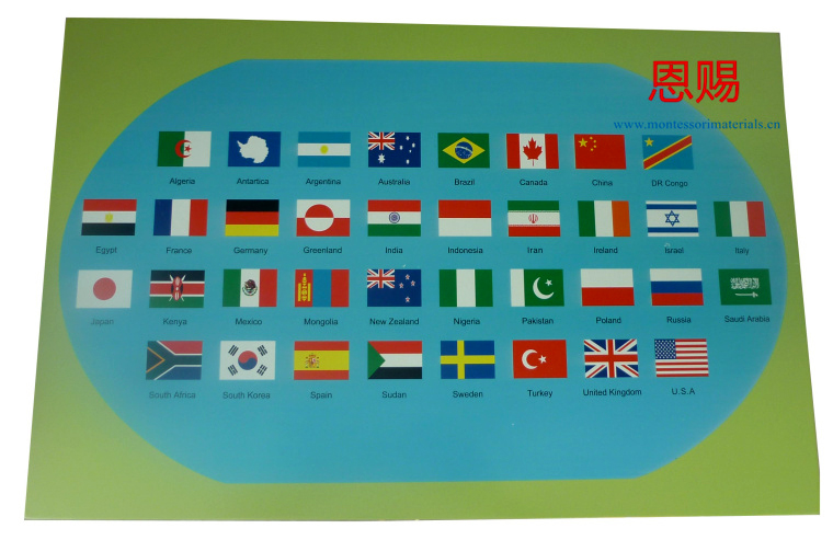 World map and 36 flags montessori materials ce astm educational 6023 world map and flags 4 gumiabroncs Choice Image