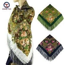 2017 Winter New Fashion women's tassel Scarf Square Floral P