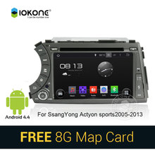 FREE SD map card Android 4.4 Car CD DVD Player For SsangYong Actyon Sports 2005 to 2013 with GPS radio bluetooth RDS Stereo WIFI
