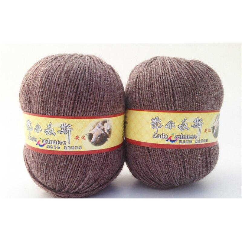 Vente 3 écheveaux x 50 g Rainbows grossiers main tricot Fil de laine Vintage Châle écharpes 32