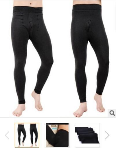 Invierno Nuevos Hombres interior Pantalones Calientes Cepillado Leggings plus Velvet Long Johns ropa interior térmica Elástica hombres Pantalones