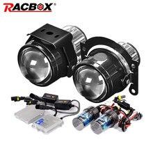 RACBOX Universal กันน้ำ 2.5 นิ้ว Bi Xenon ไฟตัดหมอกโปรเจคเตอร์เลนส์ขับรถหมอกโคมไฟรถรถจักรยานยนต์ Retrofit ชุด H11 55W