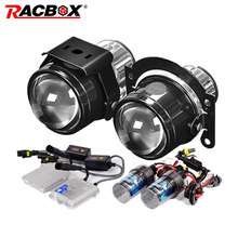 RACBOX Universal Waterproof 2.5 inch Bi-xenon Fog lights Projector Lens Driving Fog Lamps Car Motorcycle Retrofit Kit H11 55W