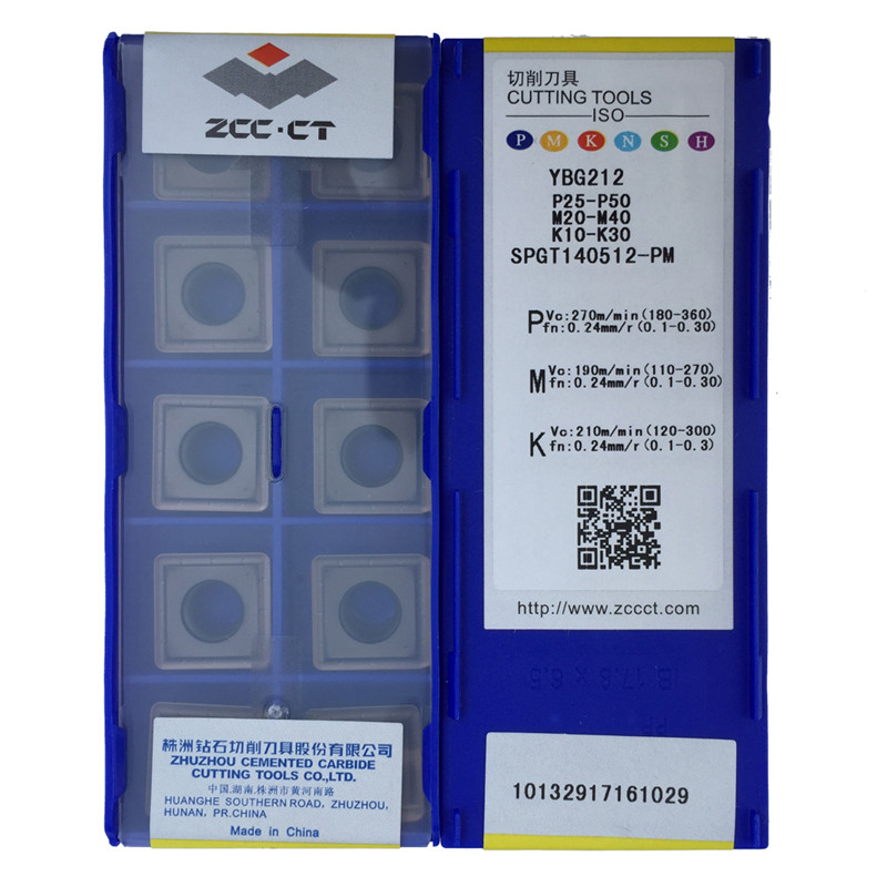 SPGT140512 PM YBG212 10pcs U drill insert SPGT140512 fast drilling use for steel and stainless steel
