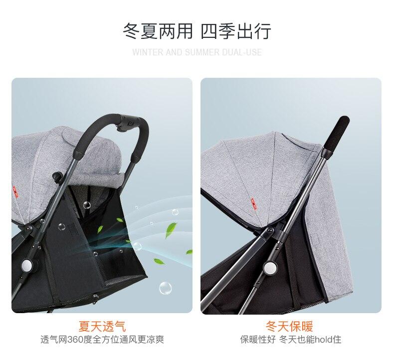 em uma cadeira reclinável guarda-chuva carro