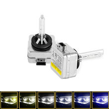 35w 12v D1s Xenon Bulb Auto Care Automobiles HID Headlights Car Lamp Converter Base 4300k/5000k 6000k 8000k 10000k 12000K