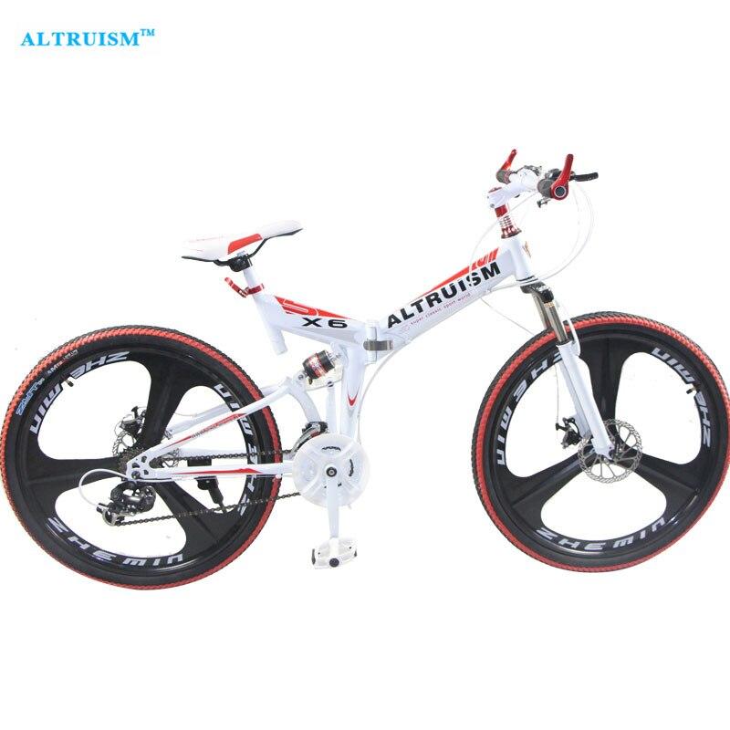 Altruism x6 21 velocidad bicicleta plegable bicicleta de montaña bicicleta 26 bi