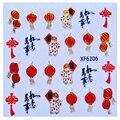 12 Конструкций/Комплект 2016 Культуры самоклеящиеся Ногтей Наклейки Китайский Иероглиф Дизайн 3D Ногтей Наклейки Для Ногтей Гелем искусство Украшения XF62