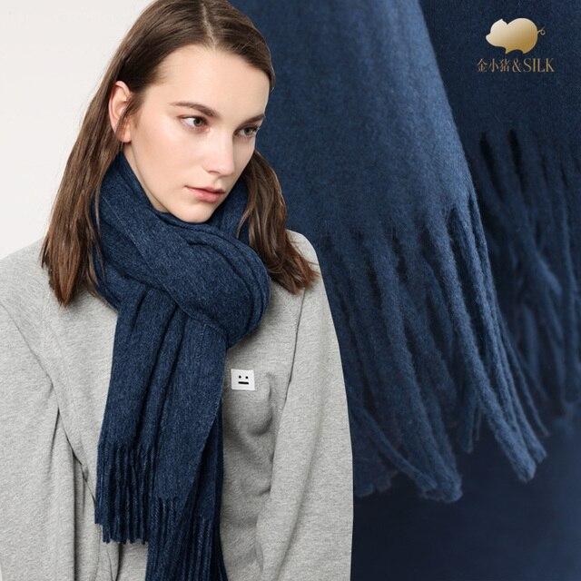 Length 200 cm wide 150 cm wool tassel fabric wild fashion clothing scarf wool  fabric dark 36ac7b90b1cf