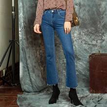 Brief Relate Jeans Woman Lady Wide Leg Denim Pants Blue Fashion Skinny Cut Casual Durable OL Regular Daily Wear