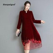M-3XL Plus Size Black Velvet Dress Women Mandarin Collar Long Sleeve Casual Elegant Mesh Slim Embroidery Party
