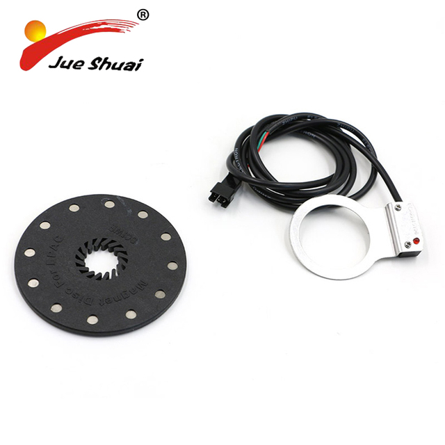 Motor bicycle engine kit 12 magnets electric bike pedal for Motor assisted bicycle kit