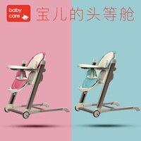 Соединенные Штаты специализация Многофункциональный стульчики для кормления Портативный складной детской стул ребенка съесть