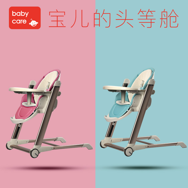 The United States Babycare Multifunction Highchairs Portable Foldable Infant Seat Chair Baby To Eat pouch multifunctional highchairs portable foldable infant seat chair baby to eat