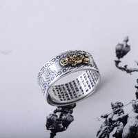 S990 Silver Lucky Skull Ring Heart Sutra Six character Mantra Personality Fashionable Men's Ring