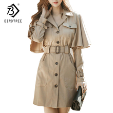 England Fashion Casual Women's Shawl Trench Coat New 2018 Spring Autumn Long Outerwear Loose Clothing for Lady With Belt C81302A
