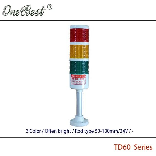 Free shipping HNTD 24V LED Signal light 3 Color Rod type often bright TD60 CNC Machine tool Warning lamp 12V LED Indicator Light