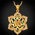 U7 Islam Allah Necklaces & Pendants Yellow Gold Plated Rhinestone Vintage Sunflower Necklace Women Muslim Islamic Jewelry P580